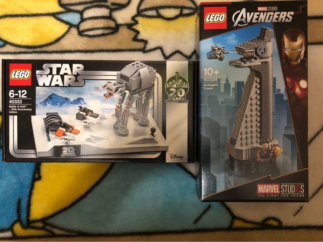 Sets Lego Limitados Marvel y Star Wars 40333/40334