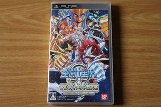 Saint Seiya Omega PSP Japones