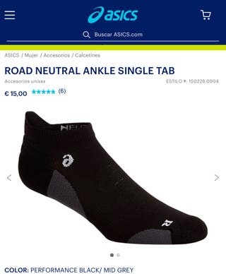 CALCETINES ASICS ROAD NEUTRAL ANKLE SINGLE