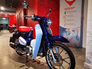 Honda Super Cup 2020 , 5km