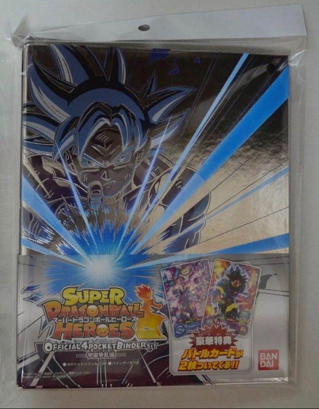 Dragon Ball Heroes Binder 2x2 NUEVO