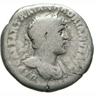 denario de Adriano