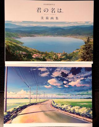 Makoto Shinkai Art Books