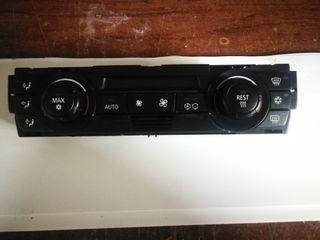 Botones o entero climatizador BMW serie 1/serie 3