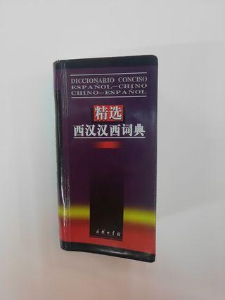 Diccionario de chino-español de bolsillo