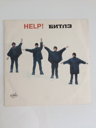 THE BEATLES Help Primera Edicion Rusa Disco Vinilo