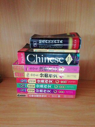 Pack Aprendizaje Diccionario Chino