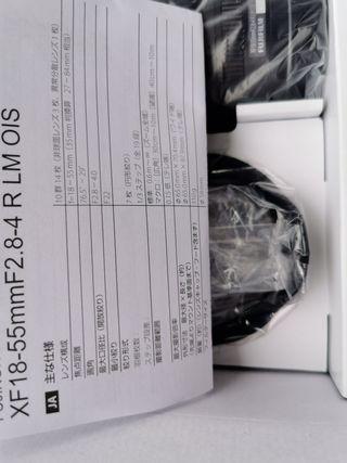 Objetivo fujinon 18-55 f2.8-4 R LM OIS