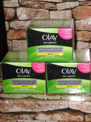 Hidratante de Olay