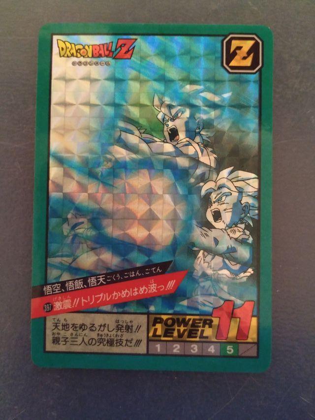 Carta SB Dragon Ball