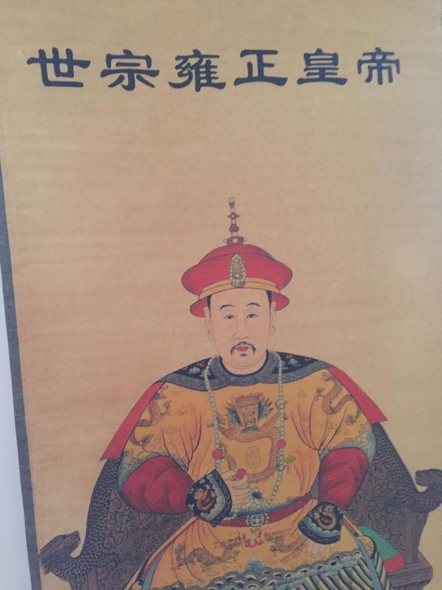 Pintura Emperador Chino