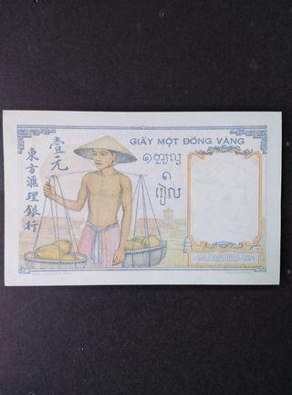 Indochina Francesa 1 piastra. SC