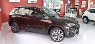 SEAT Ateca 1.5 EcoTSI 150CV DSG Xcellence Edition