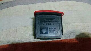 Memory Expansión Pak para Nintendo 64