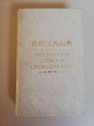 DICCIONARIO CONCISO ESPAÑOL-CHINO, CHINO ESPAÑOL.