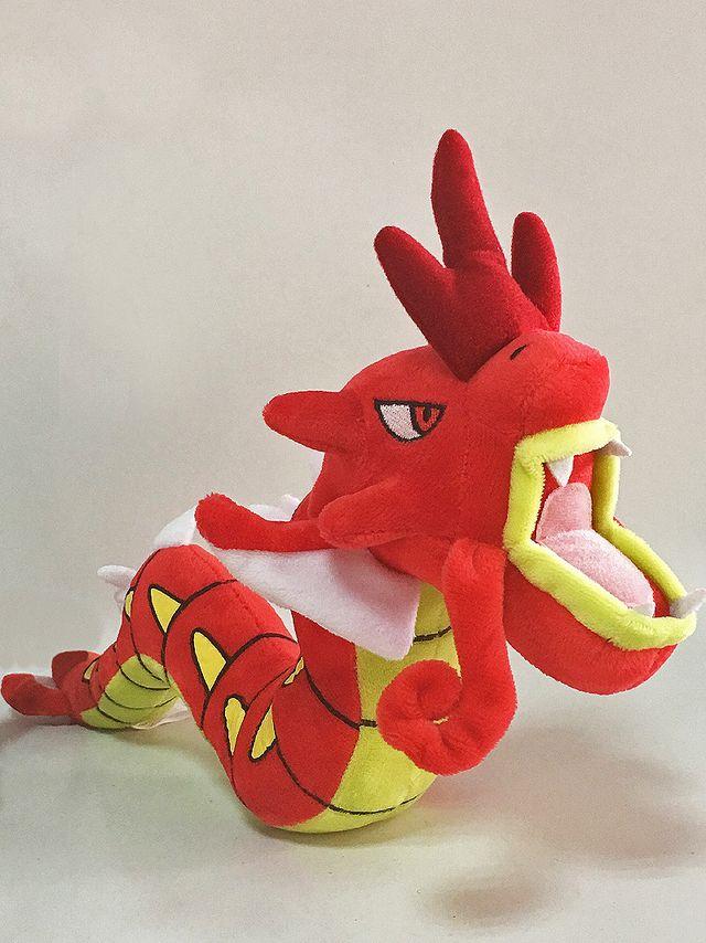 Peluche GYARADOS SHINY Gigante 30cm pokemon tcg