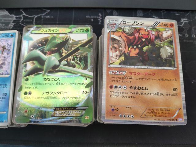 Lote de cartas Pokémon japones