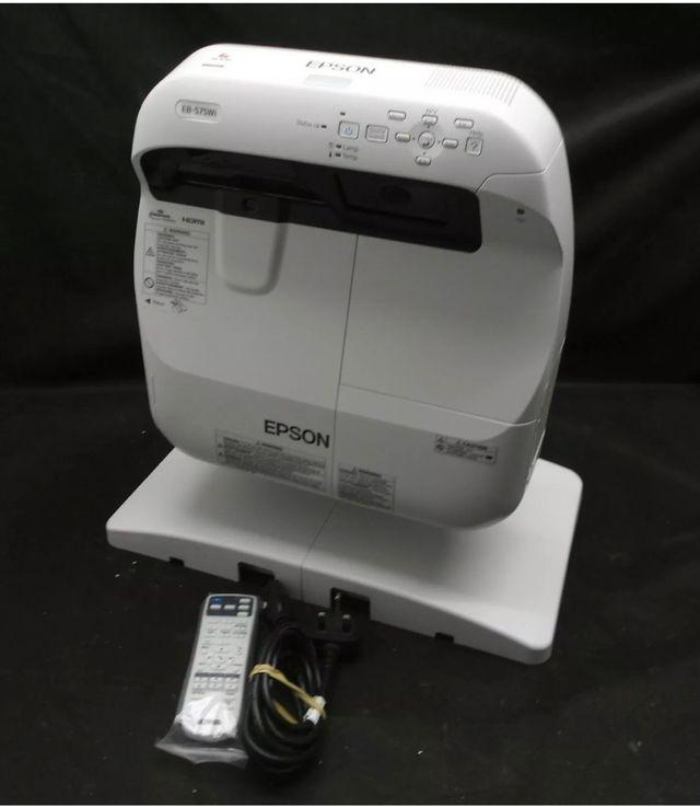 Proyector Epson eb-575wi