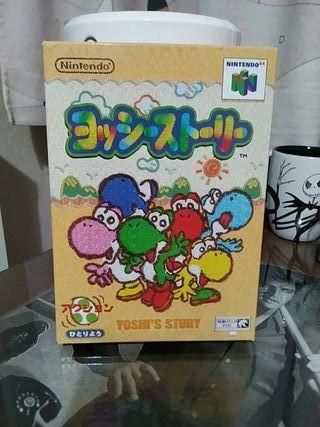Juego Yoshi's Story para Super Nintendo (Japonés)