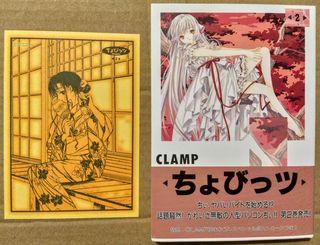 Chobits Volumen 2 (1ª edición, original japonés)