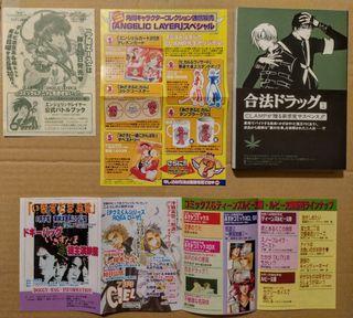 Goho Doragu Volumen 1 (1ª ed, original japonés)