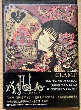 XXXHolic Volumen 2 (1ª edición, original japonés)