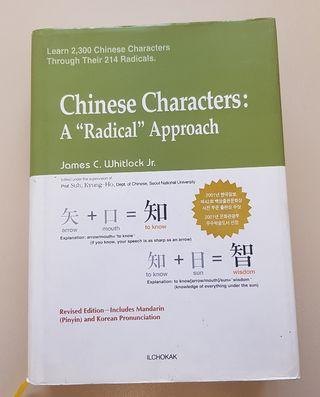 Diccionario caracteres chinos - por radicales