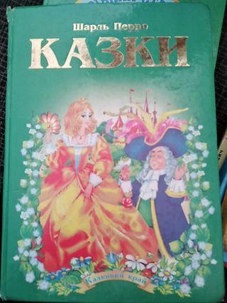 libros ucranianos.