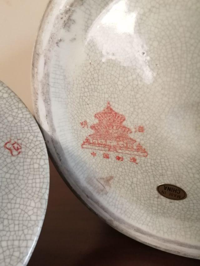 Jarrón chino. Con sello en la base