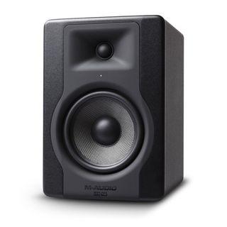 MONITORES M-AUDIO BX5 D3 (NUEVO)