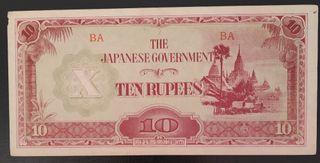 Billete Japón.