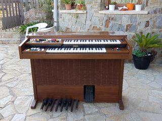 organo -piano