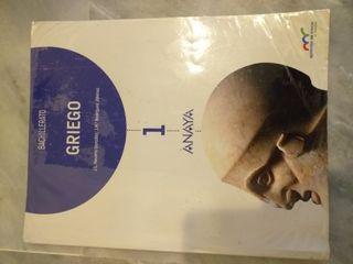 Libro Griego 1