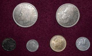 Monedas antíguas.