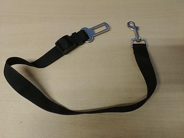 Cinturón de seguridad perro