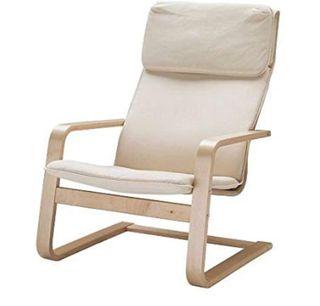 Ikea Pello - Silla mecedora (abedul y acero)