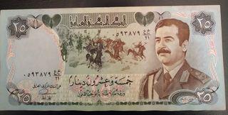 Billete de Irak.