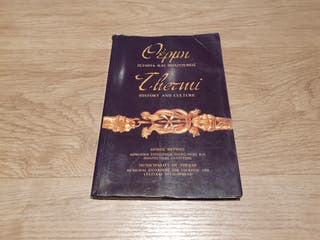 Libro de Griego