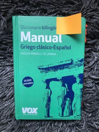 Diccionario Griego Clásico-Español VOX