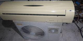 Aire acondicionado de consola 6000 frigorias R410A