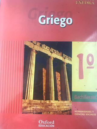 Libro griego 1 º Bachillerato