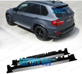 ESTRIBERAS LATERALES BMW X5 E70 08-12