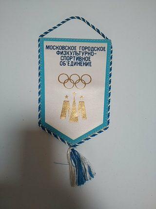 Banderín Ruso Tenis de mesa Ping Pong Retro