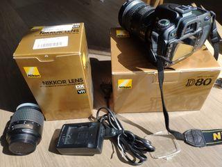 Nikon D80 + 2 Objetivos Nikon (16-85 y 18-55)