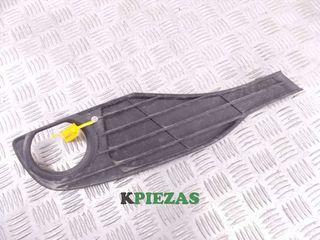 parrilla de parachoques bmw serie 3 (f30 / 31) 725