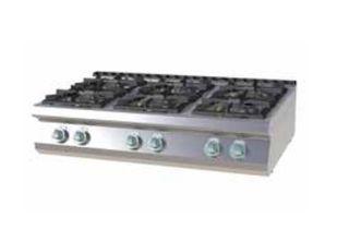 Cocina de gas SP 7012G