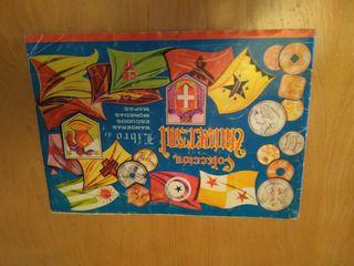 Album de cromos Banderas, escudos, monedas y mapas