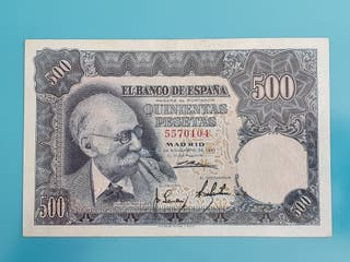 Billete de 500 pesetas de 1951, sin serie.