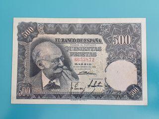 Billete de 500 pesetas 1951 sin serie.