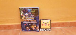 Libro y billetera nueva Pokémon